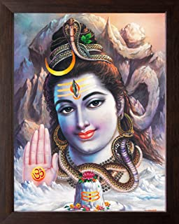 Art n Store: Lord Shiva Giving Blessing Painting HD Printed Religious & Decor Poster Painting with Brown Wood Frame (30 X ...