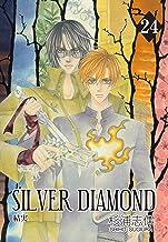 表紙: SILVER DIAMOND 24巻 | 杉浦志保