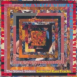 Selected Rare Tracks