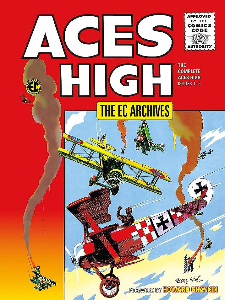 風刺バランスのとれた暴徒The EC Archives: Aces High (English Edition)