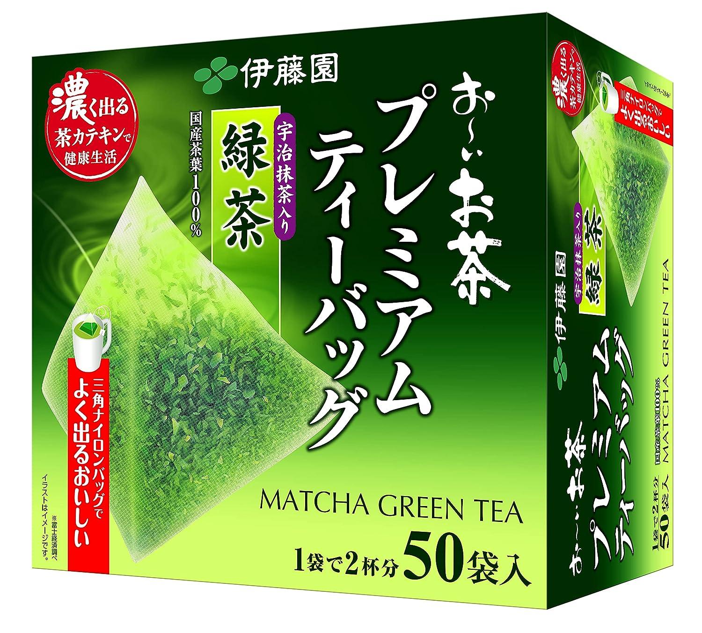 Itoen Ryokucha Green Indefinitely tea Matcha Blend Premium of 50 Tampa Mall bag Pack