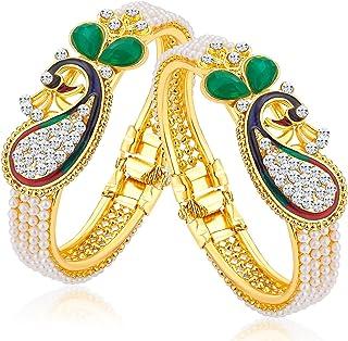 Sukkhi Kadaa for Women (Golden)(CB71499ADAP450)
