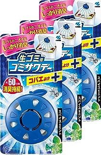 【まとめ買い】コバエゴミサワデー 消臭芳香剤 ゴミ箱用 スパイス&ミント 2.7ml(目安:約1ヶ月~2ヶ月)×3個