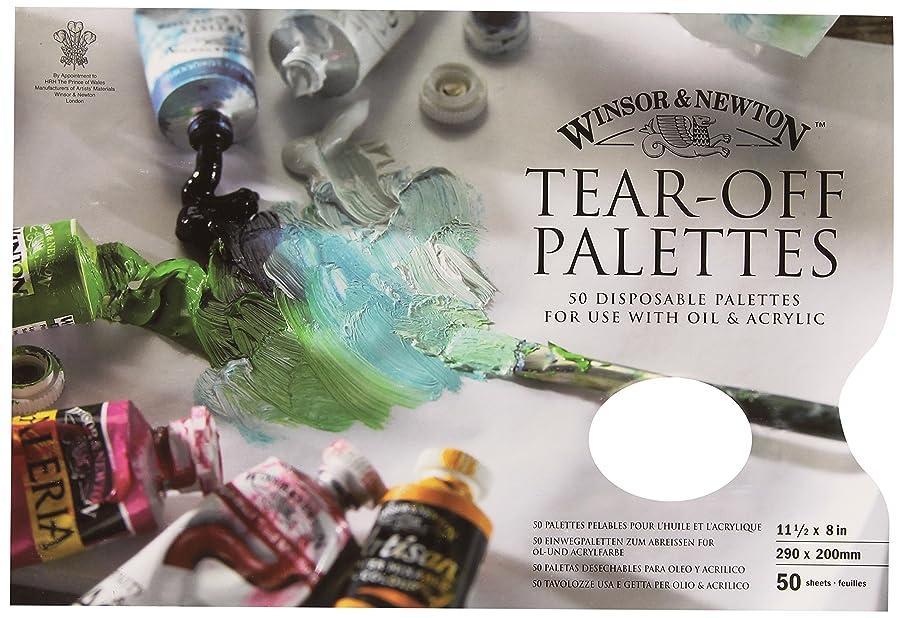 Winsor & Newton 11x7 inch Tear-off Palette