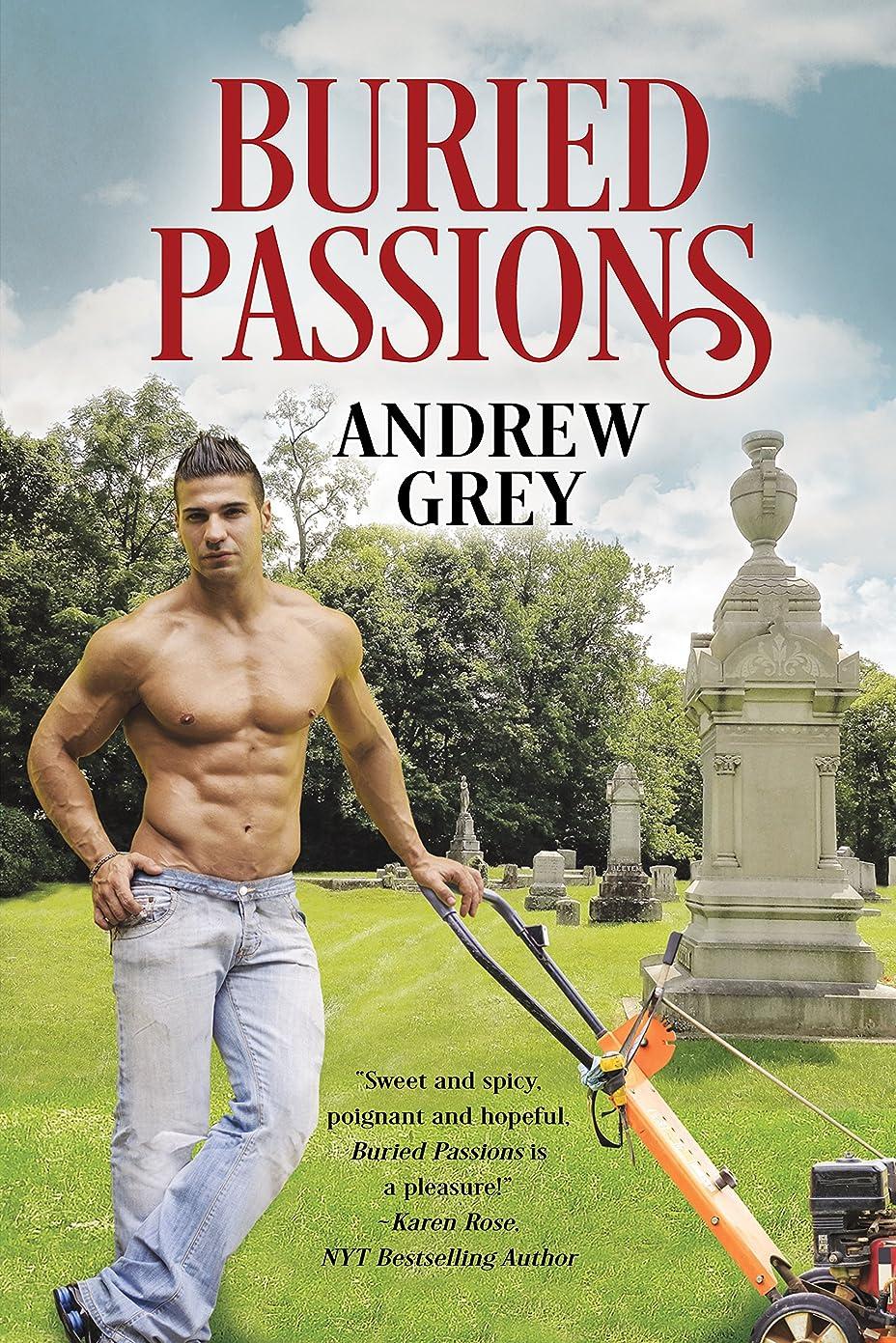 うめき声調整する補正Buried Passions (English Edition)