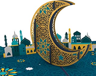 Lovepop Eid Mubarak Pop-Up Card, Celebration Card, Eid Mubarak, 3D Greeting Cards, Festive Cards, Happy Eid Mubarak