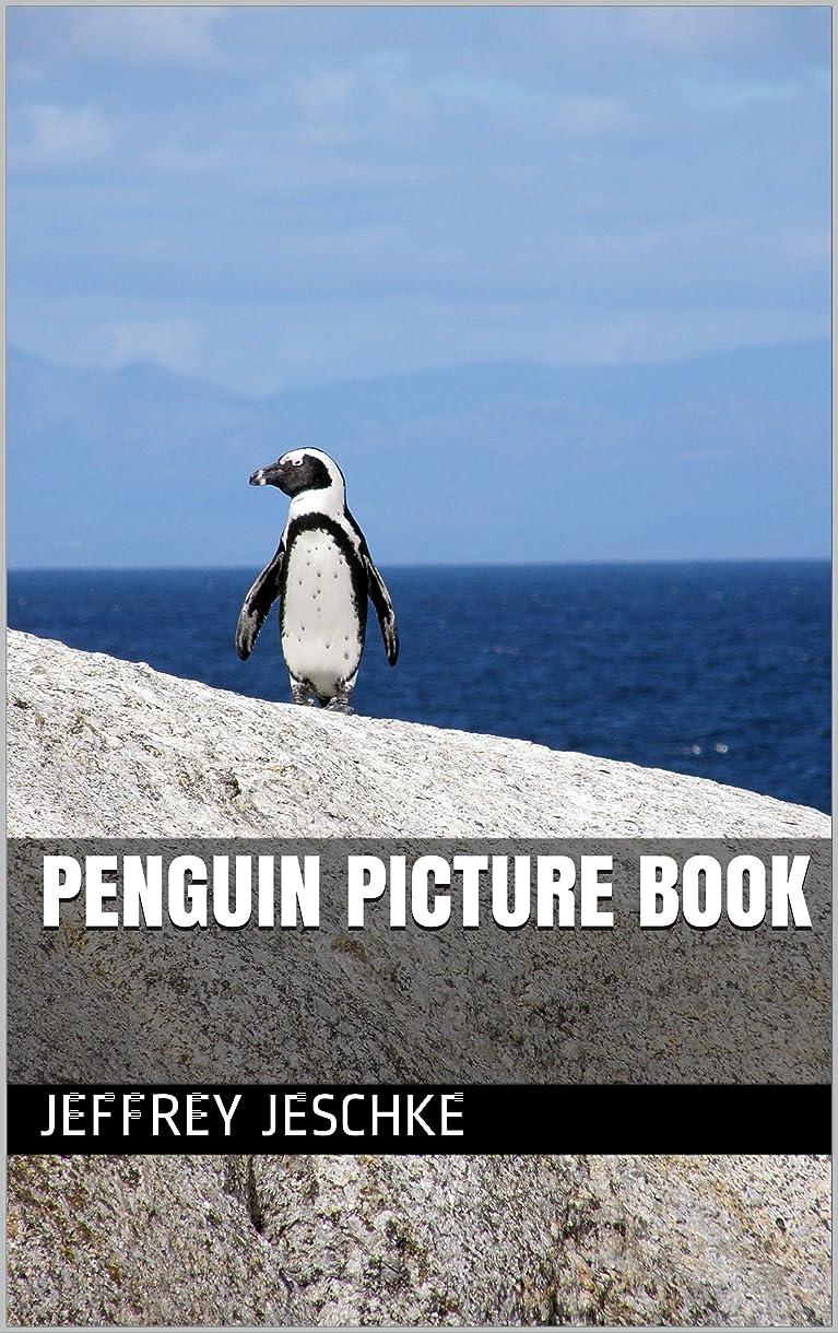 ネックレス願うスケートPenguin Picture Book (English Edition)