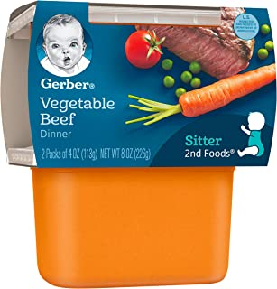 Gerber 2nd Foods, Vegetable and Beef (16 Count, 4 Ounce Each) (Packaging May Vary)