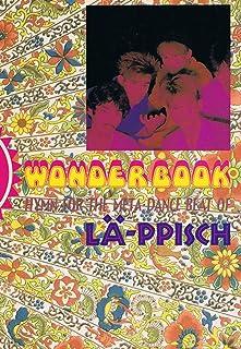 WONDER BOOK (宝島コレクション)