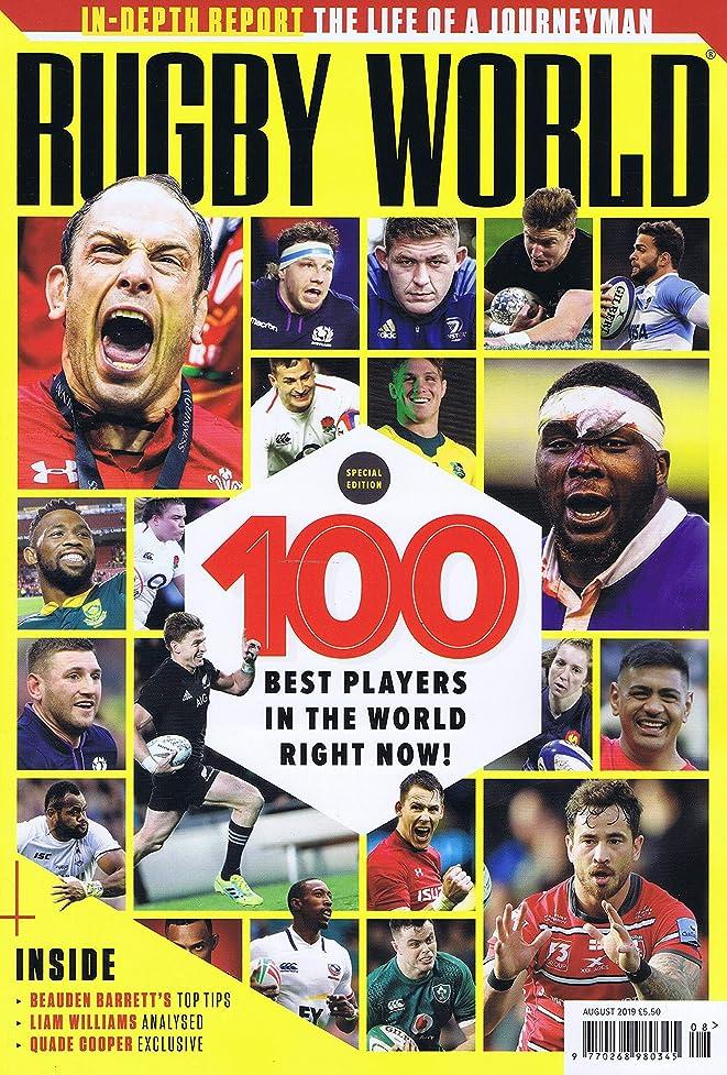 ファンシー逸脱教義Rugby World [UK] August 2019 (単号)