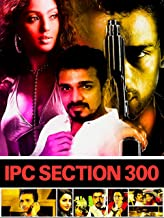 IPC Section 300