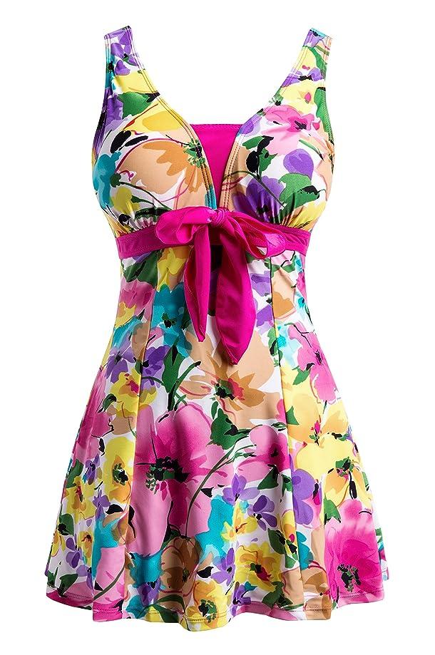 Wantdo Women's Floral Swimdress Modest Swimwear Slimming Push Up Skirtini Swimsuit