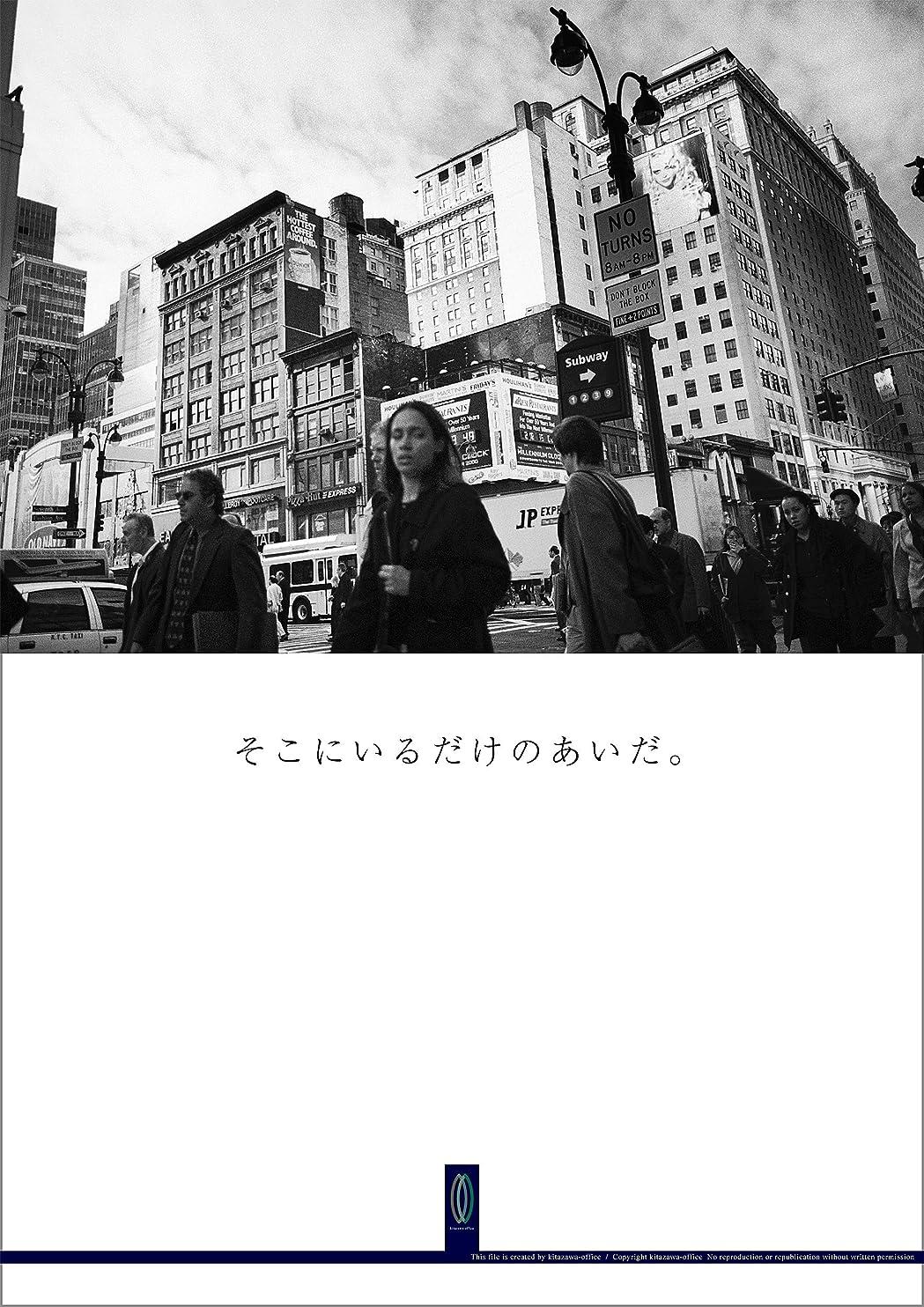 不名誉憂鬱エスニックニューヨーク写真 #026 : そこにいるだけのあいだ vol.1 : NewYork Photo