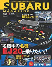 SUBARU MAGAZINE vol.23 (CARTOP MOOK)