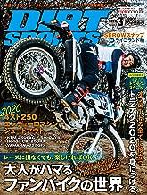 DIRT SPORTS (ダートスポーツ) 2020年 3月号 [雑誌]