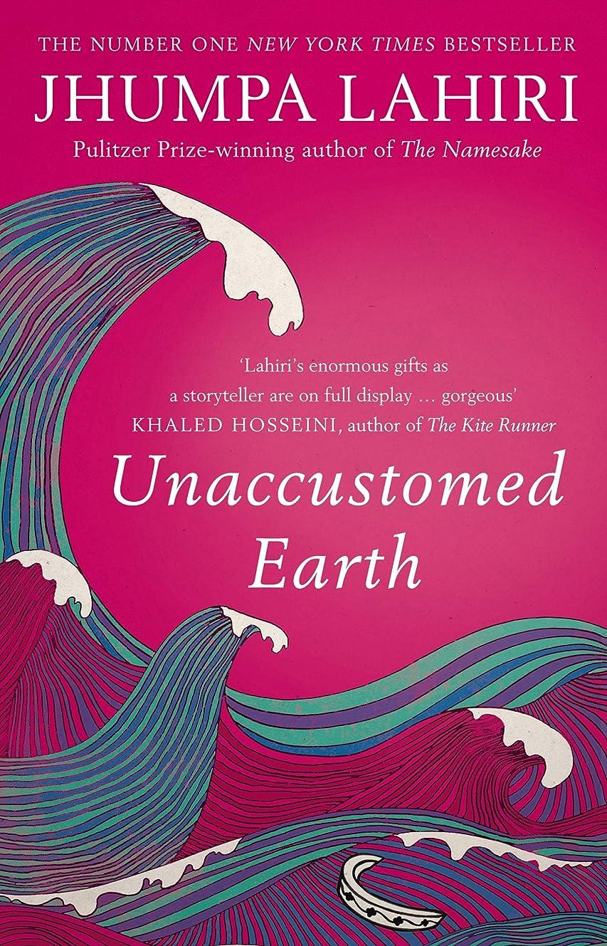 バーガー寛容オーバードローUnaccustomed Earth (English Edition)