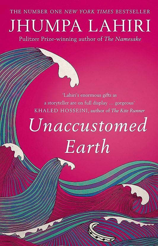 気付く名誉ある火傷Unaccustomed Earth (English Edition)