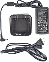 Best icom bc 72 charger Reviews