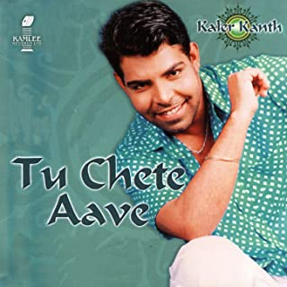 Best tu chete aave kanth kaler Reviews