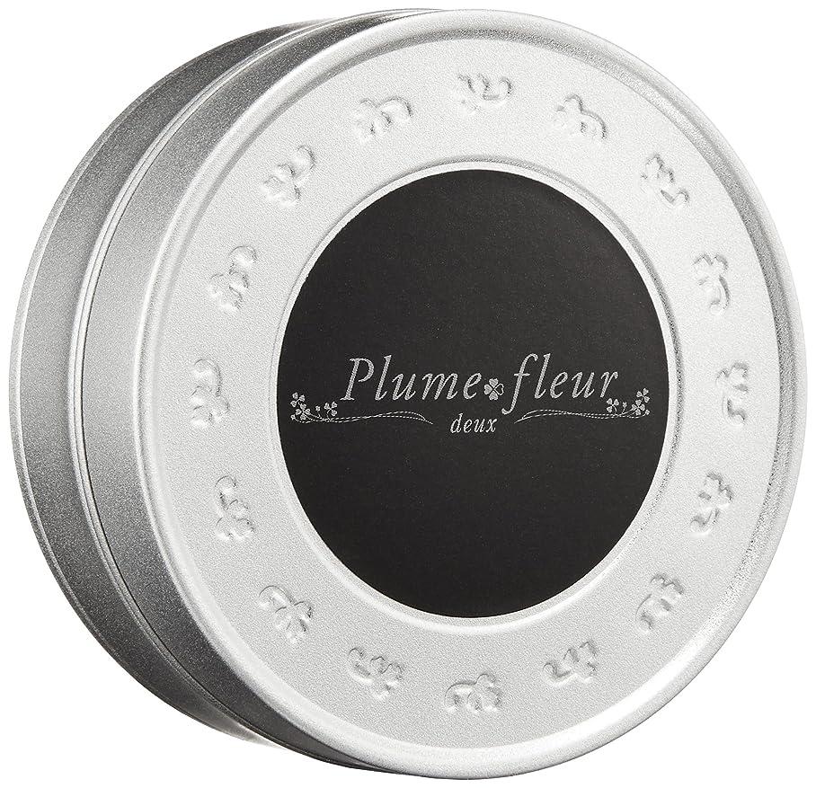 句大きさゴミ箱Plume fleur -deux-(プルームフルール?WH)