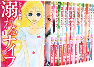 溺れるナイフ コミック 1-17巻セット (講談社コミックスフレンド B)
