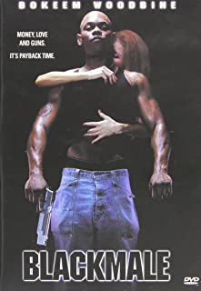 BlackMale (Allumination FilmWorks) / Moving Target (1996) (Side-By-Side)