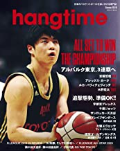 hangtime Issue.015