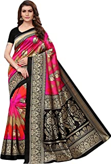 Best peacock saree online shopping Reviews