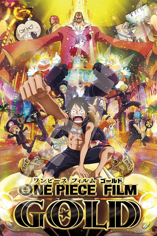 1000 piece jigsaw puzzle ONE PIECE FILM gold (50x75cm)