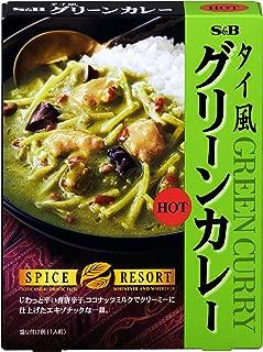 S&B スパイスリゾート タイ風グリーンカレー HOT 200g