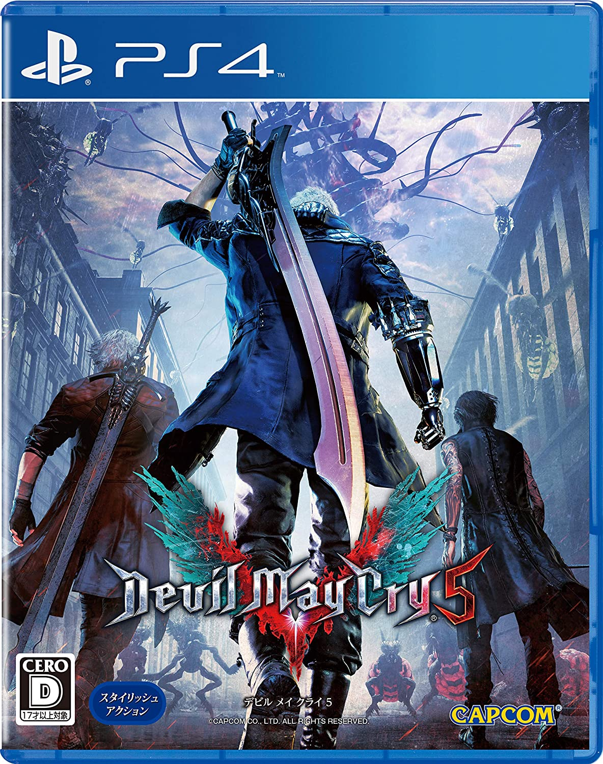 Devil May Cry Super special price 5 Japanese Ver. Be super welcome Japan Import