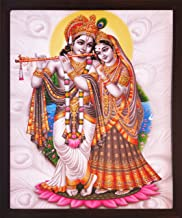 Handicraft Store Lord Radha Krishna Standing in Lotus Flower & Playing Flute, a Decorative Religious Poster with Frame