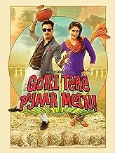Gori Tere Pyaar Mein! (English Subtitled)