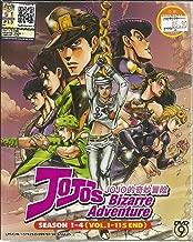 JOJO'S BIZARRE ADVENTURE (SEASON 1-4) - COMPLETE ANIME TV SERIES DVD BOX SET (115 EPISODES)