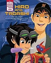 Big Hero Six: Hiro and Tadashi (Disney Picture Book (ebook))
