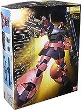 Bandai Hobby MS-09R-S Rick Dom Master Grade Action Figure