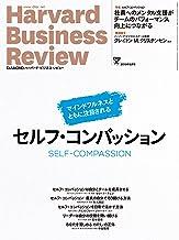 表紙: DIAMONDハーバード・ビジネス・レビュー 2019年5月号 [雑誌]   ダイヤモンド社