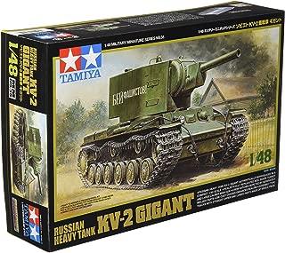 Tamiya 1/48 Military Miniature Series No.38 Soviet KV-2 Heavy Tank Gigant 32538