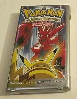 Pokemon The Johto Journeys - Crimson Warrior