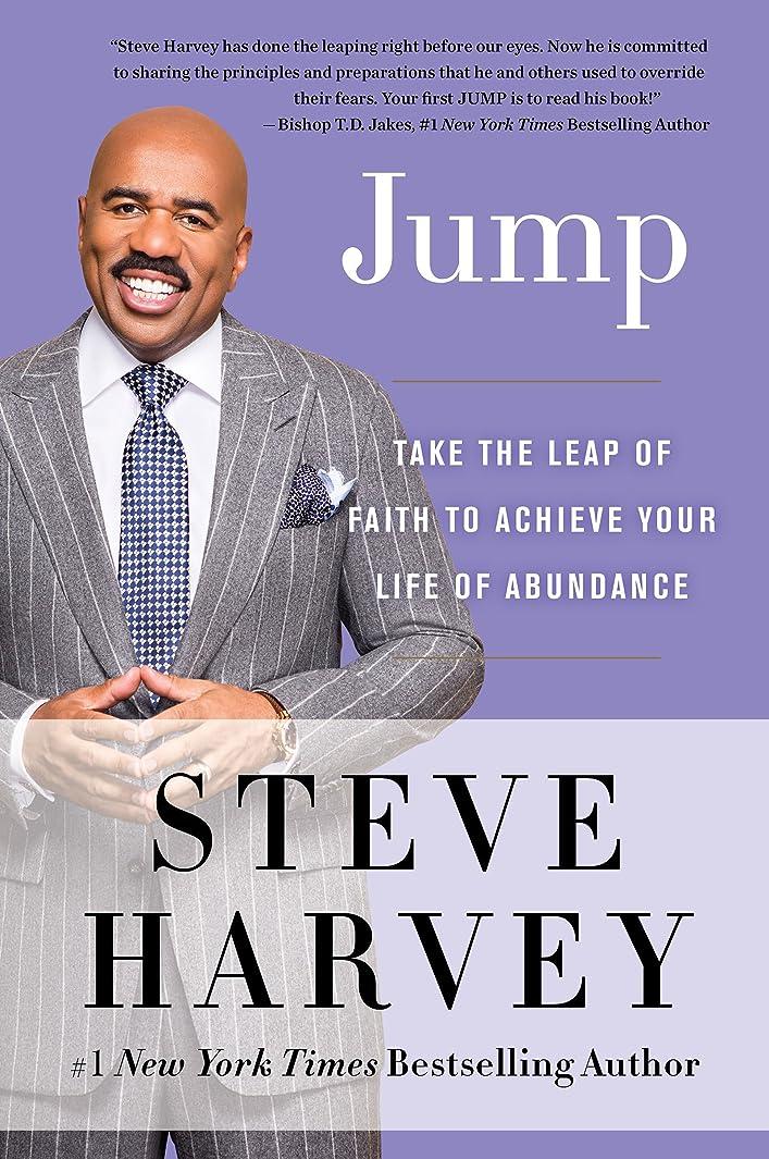 タフ複雑なドラゴンJump: Take the Leap of Faith to Achieve Your Life of Abundance (English Edition)