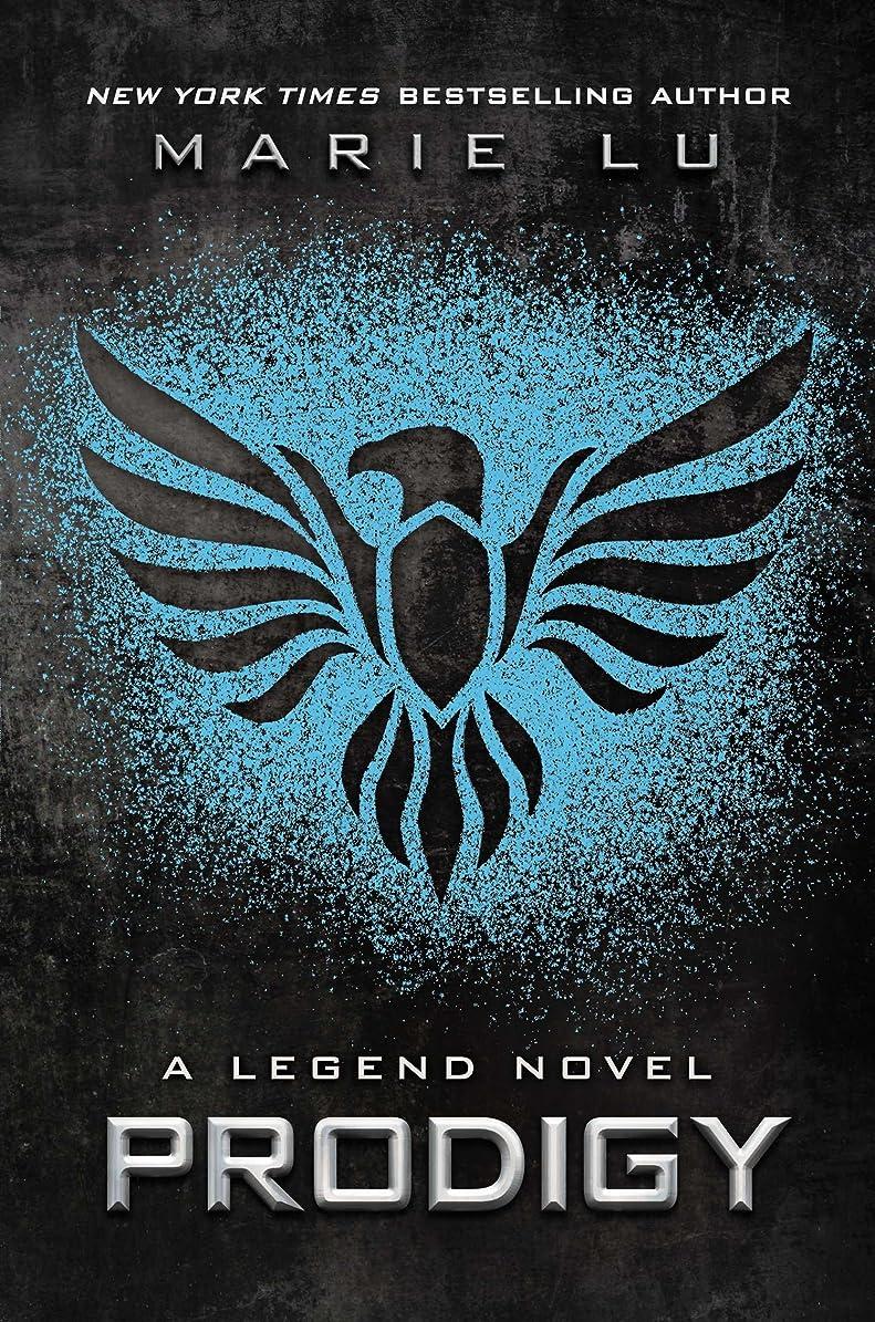 視線不明瞭説得力のあるProdigy: A Legend Novel