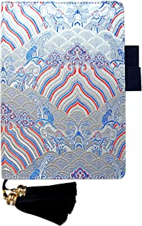Boge Original Hand Embroidered Hardcover Writing Notebook Journal Notepad Diary Gift Album Brochure A5, 160 pages, 8.6×6.3 in (Silver)
