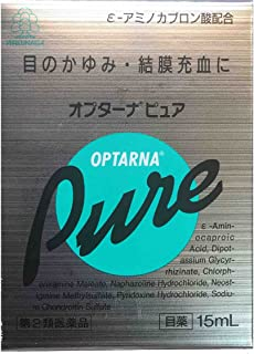 【第2類医薬品】オプターナピュア 15mL