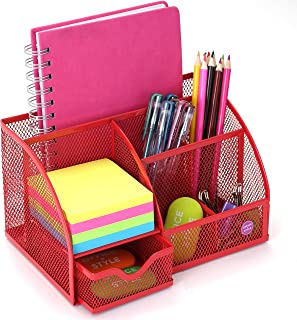 Mesh Desk Organizer, 5 Compartments- Pink