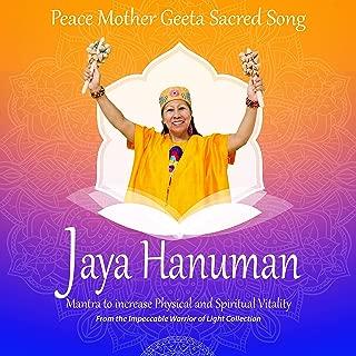 Om Shri Hanumate Namaha