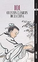 101 cuentos clásicos de la China (Spanish Edition)