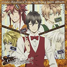 Best code realize character cd Reviews