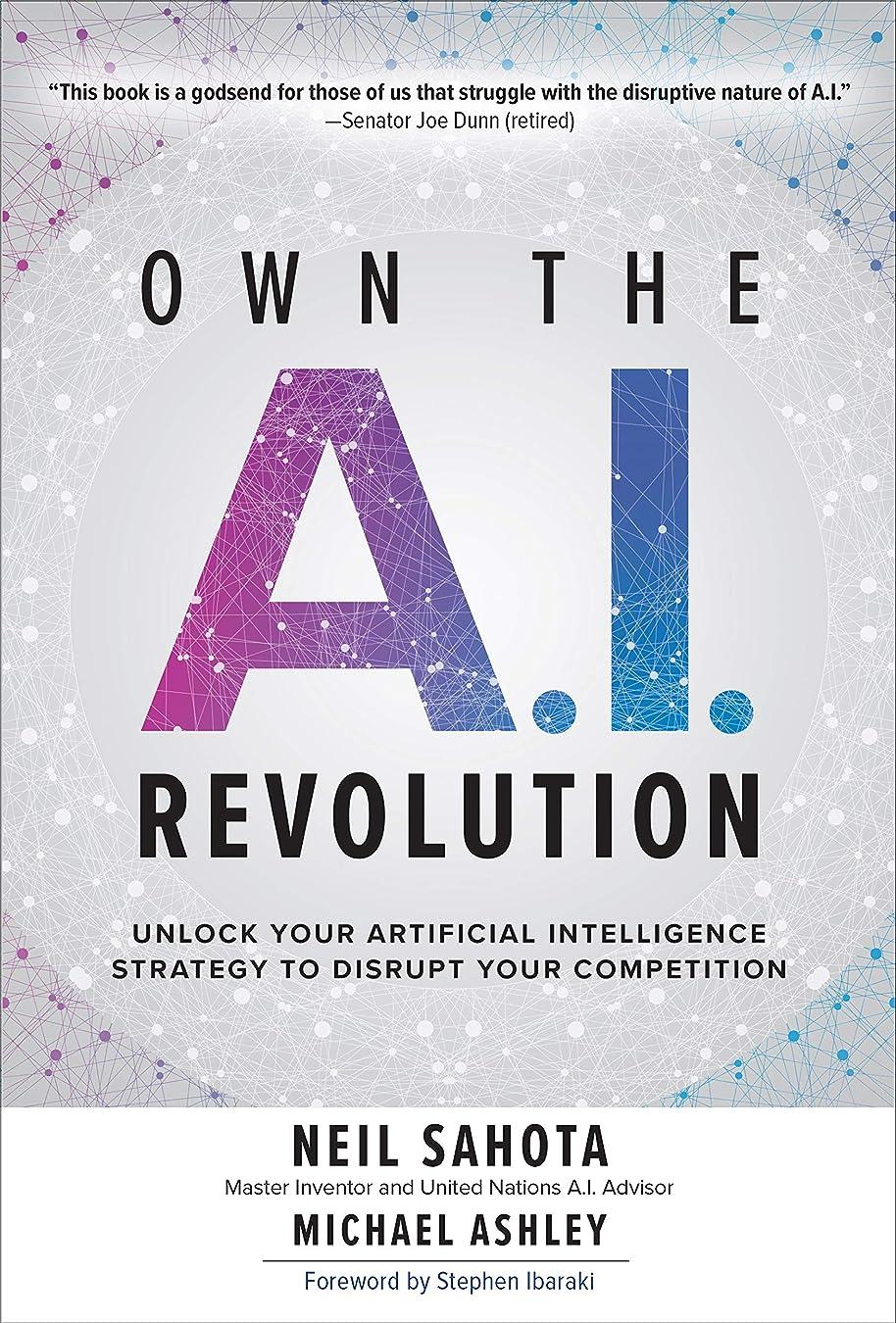 寛容な予見する要旨Own the A.I. Revolution: Unlock Your Artificial Intelligence Strategy to Disrupt Your Competition (English Edition)