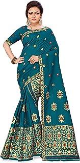 S Kiran's Women's Assamese Machine-Weaving Poly Silk Mekhela Chador/Sador Saree (Deep Firozi)