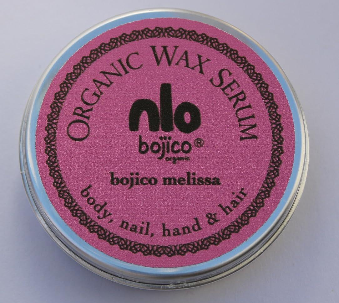 砂経済唯一bojico オーガニック ワックス セラム<メリッサ> Organic Wax Serum 18g